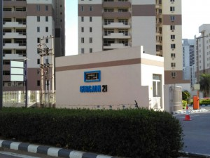 Vatika G-21 at Vatika INXT City, New Gurgaon